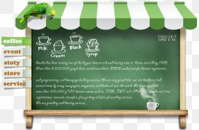 Green Curtain Chalkboard - Blackboard Green Computer File PNG