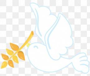 Invitation Baptism - Petal Leaf Plant Stem Desktop Wallpaper Flowering Plant PNG