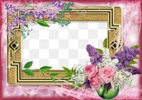 Vintage Pink Flowers Frame - Picture Frame Digital Photo Frame PNG