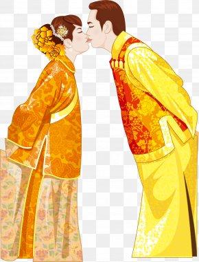 Kiss New Man - Marriage Kiss PNG