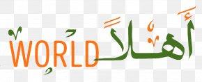 Arabic World - Logo Clip Art Product Design Brand PNG