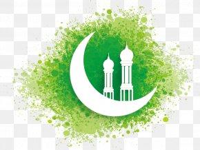 Islamic Material - Ramadan Mosque Eid Al-Fitr Islam Eid Mubarak PNG