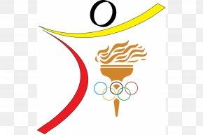 Filipe Luis - 1996 Summer Olympics Body Jewellery Clip Art PNG