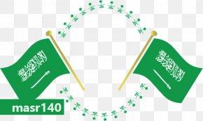 Saudi National Day PNG