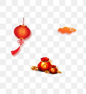 Happy New Year - Chinese New Year Vecteur PNG