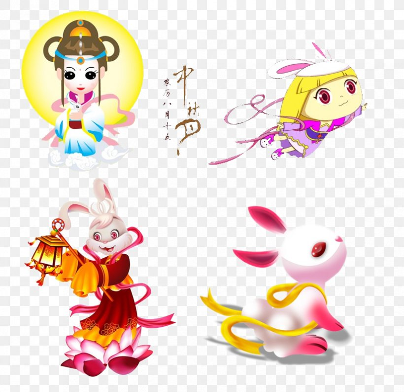 Mid-Autumn Festival Chang'e Moon Rabbit, PNG, 826x800px, Mid Autumn Festival, Art, Cartoon, Chang E, Clip Art Download Free