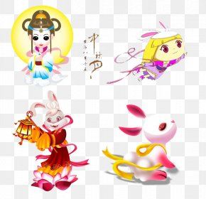 Mid Autumn Moon Rabbit - Mid-Autumn Festival Chang'e Moon Rabbit PNG