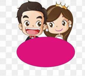 Cartoon Bride And Groom - Wedding Invitation Bridegroom PNG