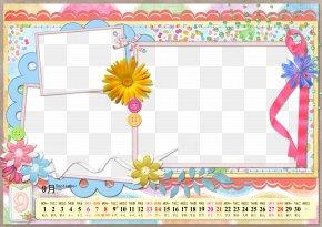 Calendar Frame Pink - Picture Frame PNG