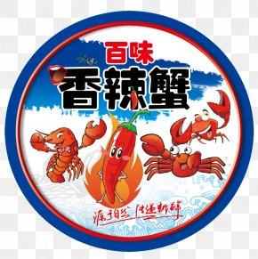Crab Psd Material Download - Crab Seafood Shrimp Download PNG