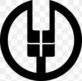 Cina Icon - Registered Trademark Symbol Service Mark Copyright Symbol PNG