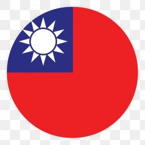 Electric Blue Logo - Cartoon Sun PNG