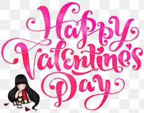 Valentines Day - Valentine's Day Wish February 14 WhatsApp Clip Art PNG