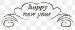 Christmas New Year - Wish New Year's Day Clip Art PNG