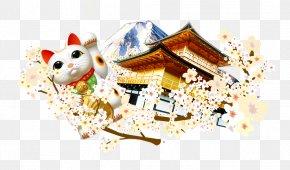 Japan Travel - Japan Computer File PNG