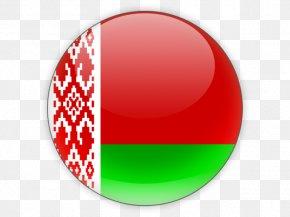 Flag - Flag Of Belarus National Flag Byelorussian Soviet Socialist Republic PNG