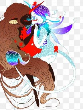 Bornlovely - Vertebrate Illustration Clip Art Design M Group Legendary Creature PNG