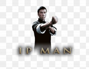 Bruce Lee - Ip Man Wing Chun Foshan Biographical Film Martial Arts PNG