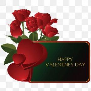 Eid Mubarak Urdu - Love Islam Romance Eid Mubarak Valentine's Day PNG