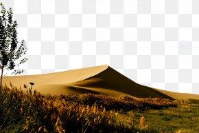 Crescent Lake Desert Scenery - Crescent Lake Yueya Spring Landscape Download PNG