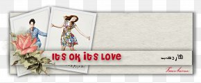 Gift - Paper Picture Frames Gift Rectangle Font PNG
