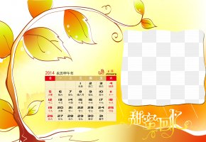 Children Calendar Template - Template Download Computer File PNG