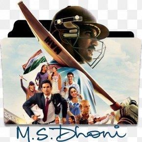 Dhoni Images - India National Cricket Team Biographical Film Unnaal Unnaal Un Ninaivaal Song PNG