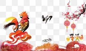 Chinese New Year Of The Rooster Element - Chinese New Year Poster New Years Day Lunar New Year Fundal PNG