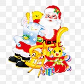 Santa Claus Element - Santa Claus Christmas Ornament Christmas Tree PNG