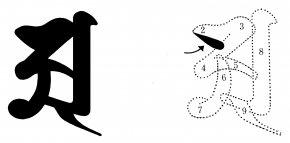 Ar Essence Font - Writing Siddhau1e43 Script Letter Clip Art PNG