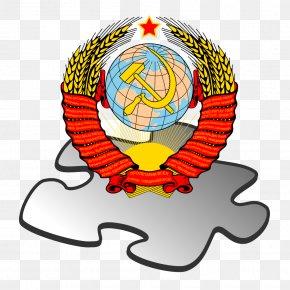 Soviet Union - Republics Of The Soviet Union Russian Revolution October Revolution State Emblem Of The Soviet Union PNG