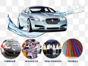 Car Wash Poster - Car Wash Volkswagen Touran Audi A3 Chevrolet Camaro PNG