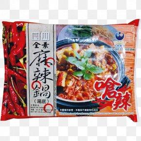 Soup Pot - Asian Cuisine Hot Pot Fish Slice Cooking Base PNG