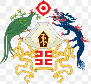 Frie - Empire Of China Republic Of China Coat Of Arms National Emblem PNG