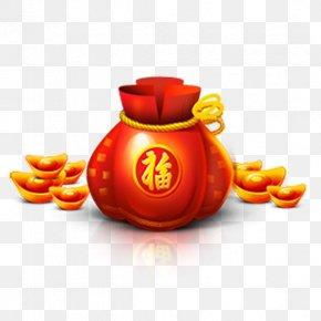 Chinese New Year Blessing Word New Year Gift Bags - Chinese New Year Fukubukuro Sycee Bag PNG