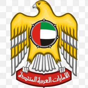United Arab Emirates Flag - Dubai Abu Dhabi Emblem Of The United Arab Emirates Coat Of Arms Flag Of The United Arab Emirates PNG