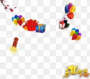 Chinese New Year Fireworks Balloon Element - Balloon Fireworks Chinese New Year PNG