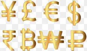 Currency Symbols Transparent Clip Art Image - Currency Symbol Money Clip Art PNG