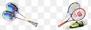 Badminton - Badminton Racket Shuttlecock PNG