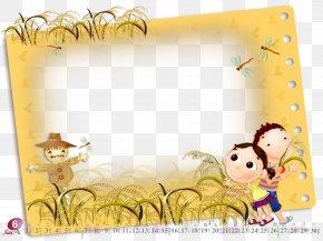 Cartoon Calendar - Picture Frame Child PNG