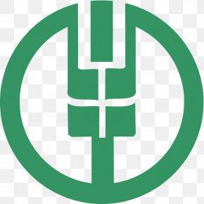 Agricultural Bank Of China Logo Vector Material - Agricultural Bank Of China China Construction Bank PNG