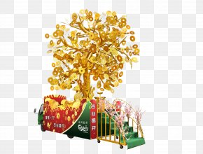 Chinese New Year - New Year Tree Gold Chinese New Year Guiana Chestnut PNG