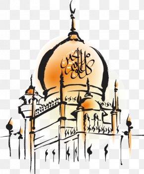 Hand-painted Mosque - Eid Mubarak Eid Al-Fitr Eid Al-Adha Mosque Jumuah PNG
