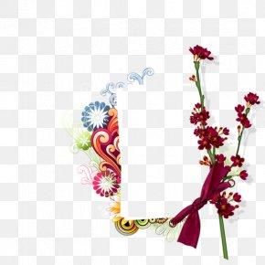Ebru Symbol - E-card Flower Floral Design .net Greeting & Note Cards PNG