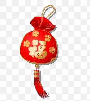 Chinese New Year - Chinese New Year Fukubukuro Vector Graphics Image PNG