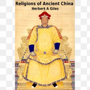 Ancient China - Manchuria Qing Dynasty Aisin Gioro Ming Dynasty Manchu People PNG