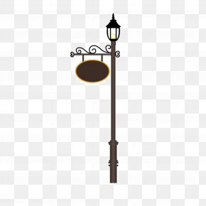 Street Light Guide Plate - Street Light Clip Art PNG
