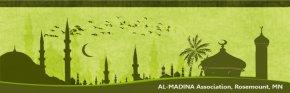 Islamic - Ramadan Islam Allah Eid Mubarak Muslim World PNG