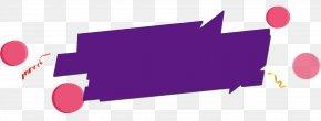 Banner Banner Text Box - Web Banner Text Box PNG