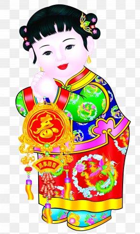 Chinese New Year Celebration - China Public Holiday Chinese New Year Festival Traditional Chinese Holidays PNG